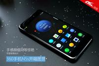 手感颜值同等惊艳 360手机N5s开箱图赏