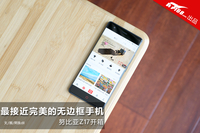 努比亚Z17图赏:最接近完美的无边框手机