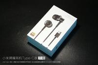 降噪与音乐性能兼顾 小米降噪耳机Type-C版开箱
