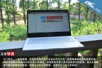 途说PC:小米笔记本Air 4G版苏杭十日游