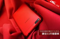 康佳S3开箱图赏:可能是最好看的千元手机