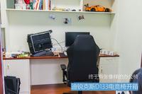 终于有张像样的办公椅 DXRACER迪锐克斯D133电竞椅开箱