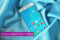 感受清新简约之美 Hisense海信手机H10图赏