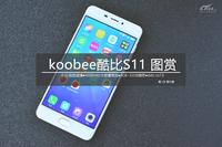 年轻用户的时尚新选择 koobee酷比手机S11图赏