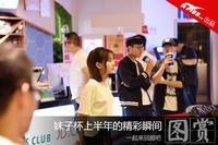 2017京东游戏妹子杯上半年的精彩瞬间