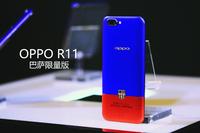 红蓝撞色 巴萨球迷专属 OPPO R11巴萨限量版现场试玩