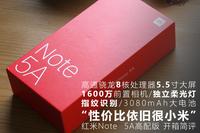 性价比依然很小米 红米Note 5A高配版开箱简评