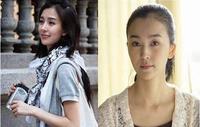 王思聪16任网红女友曝光