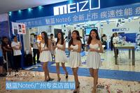 魅蓝Note6广州专卖店首销:大排长龙人气火爆