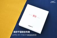 易烊千玺粉丝专属 OPPO R11 TFBOYS限量版图赏