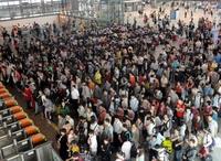 2017年中秋节、国庆节放假安排出炉啦