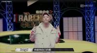剧情反转 中国有嘻哈双冠军