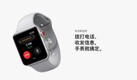 苹果今年最良心的新品 Apple Watch S3高清大图赏析