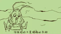 绝大多数是益虫!十张图颠覆你对蟑螂的认知