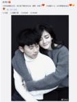 张杰宣布谢娜怀孕:我们有了最好的礼物
