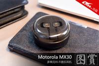 Motorola MX30多单元Hi-Fi音乐耳机图赏