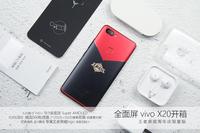 红黑撞色王者加成 vivo X20王者荣耀限定版开箱