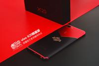vivo X20热血毒图党:王者荣耀周年庆限量版