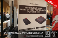 CES2018西部数据展示无线SSD硬盘等新品