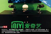 全球首款8K VR一体机 爱奇艺奇遇VRⅡ代亮相