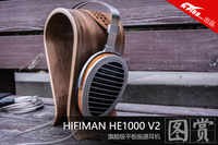 19800元HIFIMAN HE1000 V2平板耳机图赏