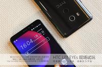 500万双摄打造智慧双眼 HTC U11 EYEs图赏