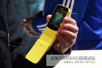 诺基亚8110现场试玩:呆萌的香蕉滑盖手机
