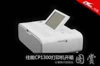 分享照片的快乐 佳能CP1300打印机开箱