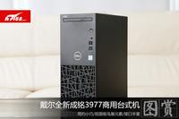 专为中国市场打造 全新成铭3977台式机图赏