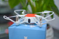 年轻人首架无人机 米兔遥控小飞机首发图赏