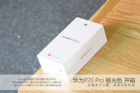 至强徕卡三摄/渐变光影 华为P20 Pro开箱