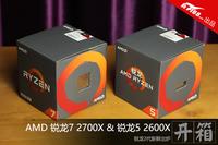 AMD锐龙7 2700X/锐龙5 2600X处理器首发开箱