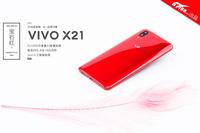 vivo X21宝石红图赏:过目难忘的晶红剔透