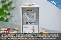 """无线""""防水"""" 索尼WI-SP500运动耳机开箱"""