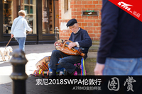 索尼2018SWPA伦敦行 A7RM3实拍样张图赏