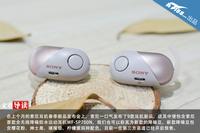 运动降噪豆 索尼WF-SP700N无线耳机图赏