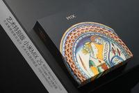 科技邂逅艺术 小米MIX 2S艺术特别版开箱