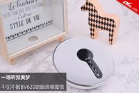 一场听觉美梦 不见不散BV620助眠音箱图赏