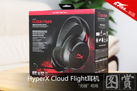 无线吃鸡!HyperX Cloud Flight细节赏析