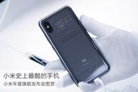 小米史上最酷手机 小米8透明探索版现场图赏