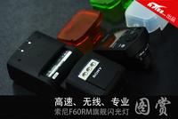 高速、无线、专业 索尼F60RM旗舰闪光灯图赏