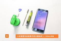 小米首款双曲面屏手机 小米Note2拆解