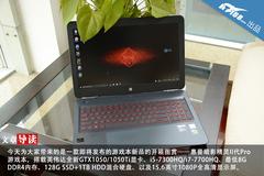 升级GTX1050Ti HP暗影精灵II代Pro开箱