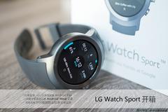 运动通讯两不误 LG Watch Sport试玩