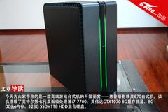 GTX1070加持 HP暗影精灵870台式机开箱