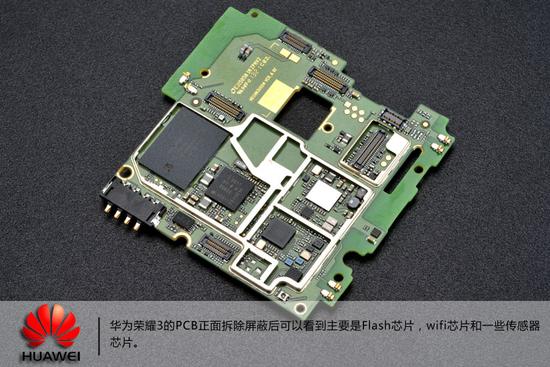 华为荣耀3手机拆解-it168