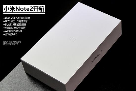 最美小米手机再度来袭 小米Note 2开箱
