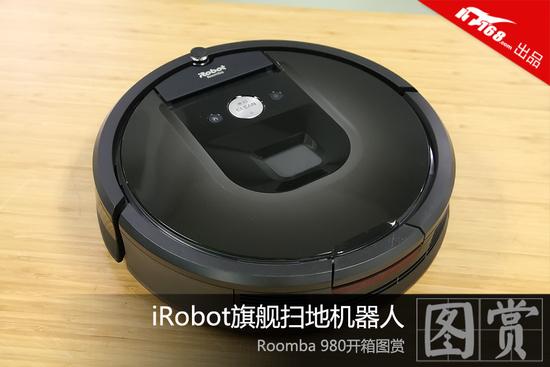 iRobot旗舰扫地机器人Roomba 980开箱图赏