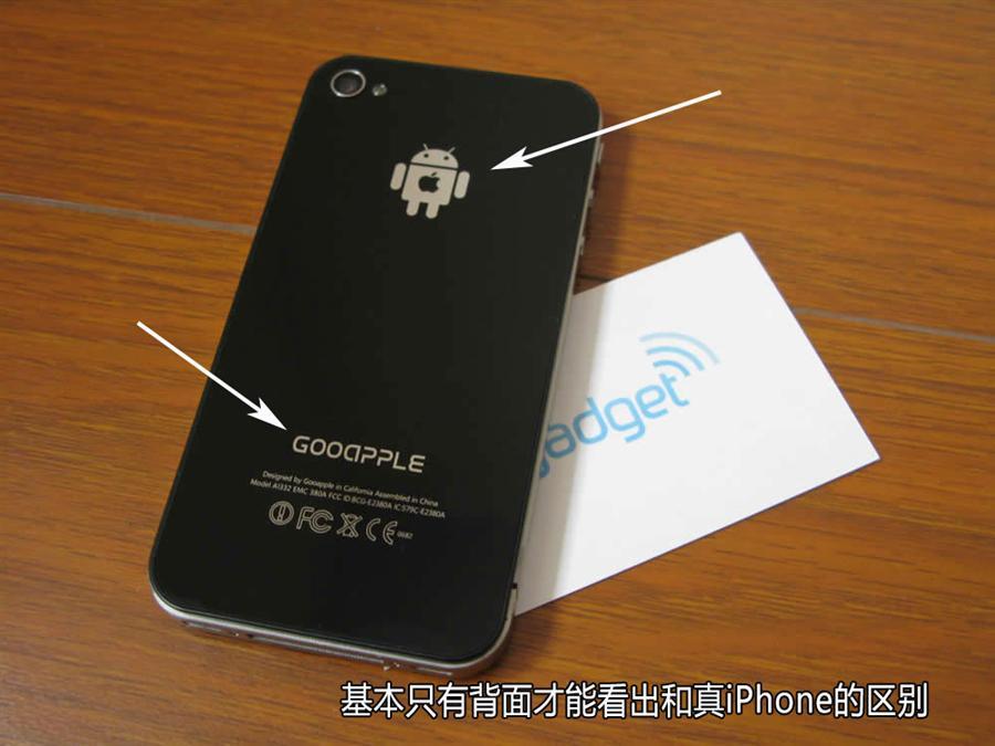 谷歌吃手机最强安卓谷果苹果真机实拍荣耀红外线手机华为v9图片