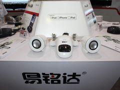 直击CES2011:手机数码产品多图欣赏